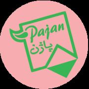 pajan